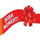 """Новогодняя акция """"Найди купон"""" ЗАВЕРШЁНА"""